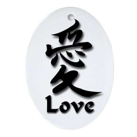 Love English/Kanji Oval Ornament