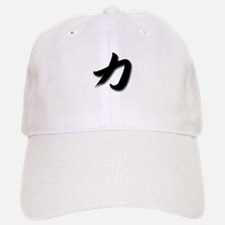 Strength Kanji Baseball Baseball Cap