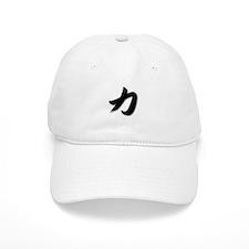 Strength Kanji Baseball Cap