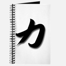 Strength Kanji Journal
