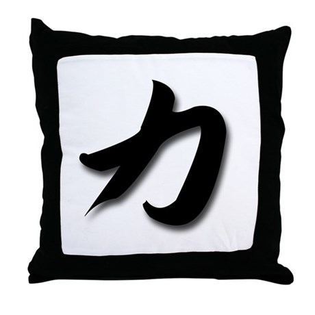 Strength Kanji Throw Pillow