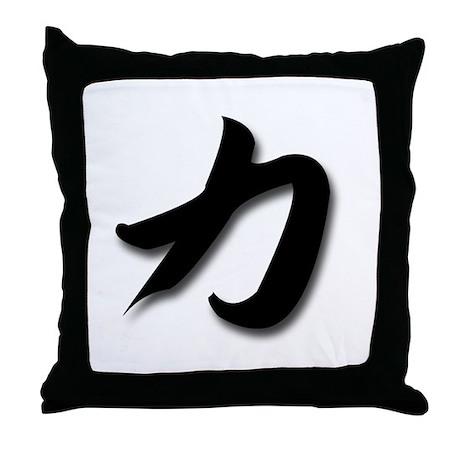 Strength Kanji Throw Pillow