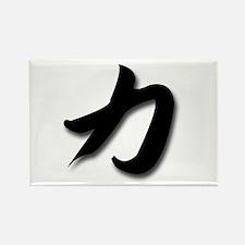 Strength Kanji Rectangle Magnet
