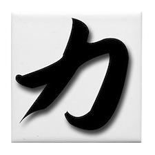 Strength Kanji Tile Coaster