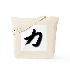 Strength Kanji Tote Bag