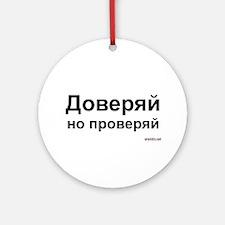 Trust but Verify Ornament (Round)