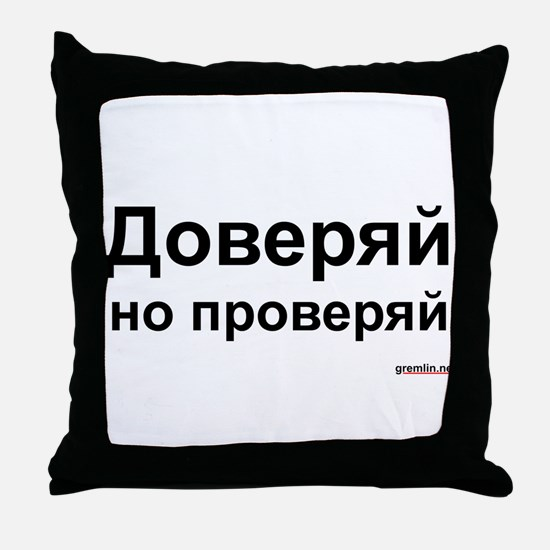 Trust but Verify Throw Pillow