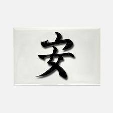 Tranquility Kanji Rectangle Magnet