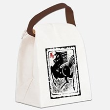 Chinese Zodiac Horse Artistic Design Canvas Lunch