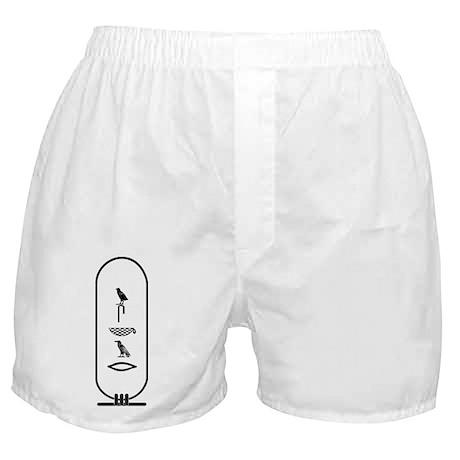 "Oscar in Hieroglyphics ""Black Boxer Shorts"