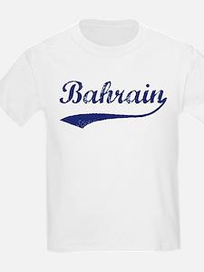 Blue Vintage: Bahrain Kids T-Shirt