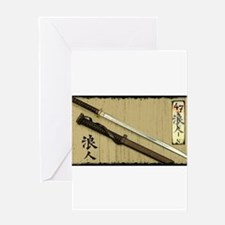The Blade of the 47 Ronin Greeting Cards