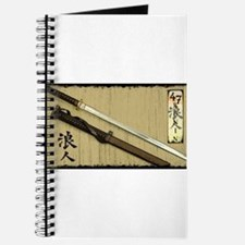 The Blade of the 47 Ronin Journal