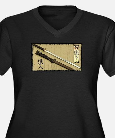 The Blade of the 47 Ronin Plus Size T-Shirt