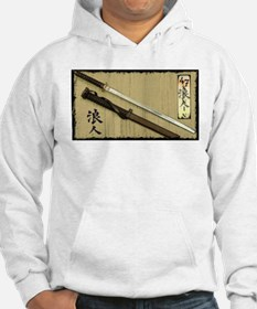 The Blade of the 47 Ronin Hoodie