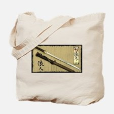 The Blade of the 47 Ronin Tote Bag