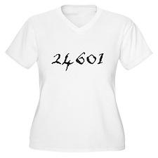 Cool Hugo T-Shirt
