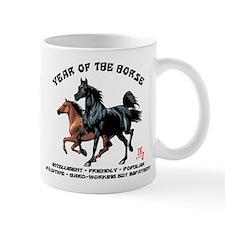 Year of The Horse Characteristics Mug