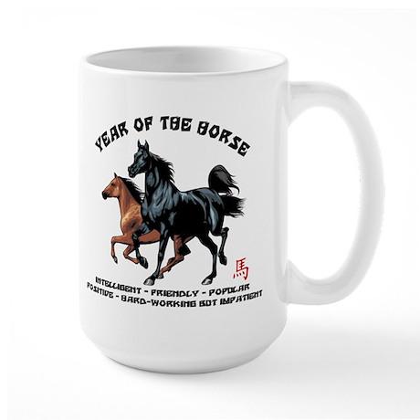 Year of The Horse Characteristics Large Mug