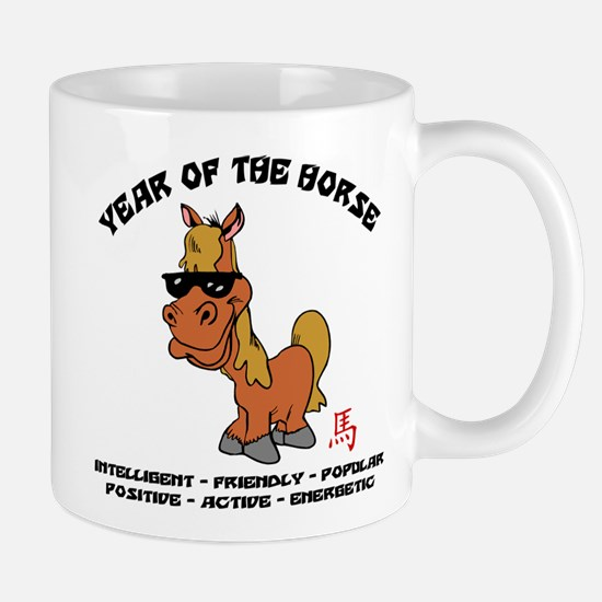 Funny Year of The Horse Characteristics Mug