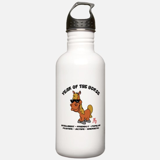 Funny Year of The Horse Characteristics Water Bottle