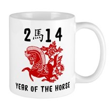 Traditional Year of The Horse Paper Cut Mug