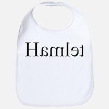 Hamlet: Mirror Bib