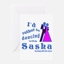 Dancing With Sasha Greeting Card