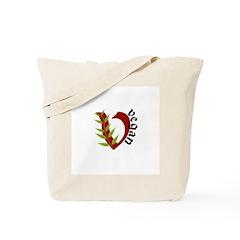 Vegan Vase Tote Bag