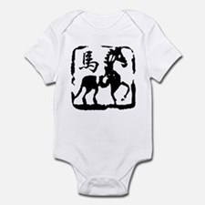 Abstract Chinese Zodiac Horse Infant Bodysuit