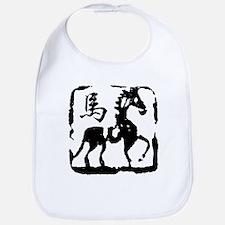 Abstract Chinese Zodiac Horse Bib