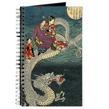 Fight the Dragon Japanese Journal