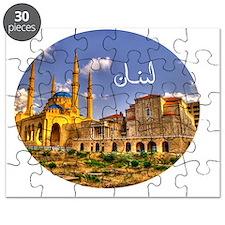 Lebanon Puzzle