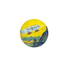 Aerial Mono-Flyer Mini Button (10 pack)