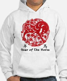 Paper Cut Chinese Year of The Horse Design Hoodie