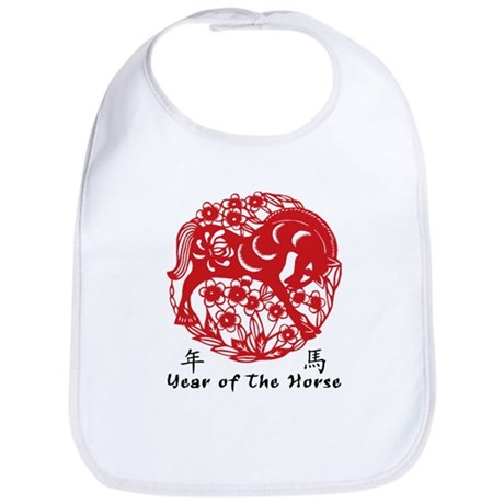 Paper Cut Chinese Year of The Horse Design Bib