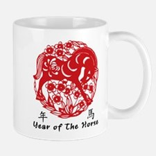 Paper Cut Chinese Year of The Horse Design Mug