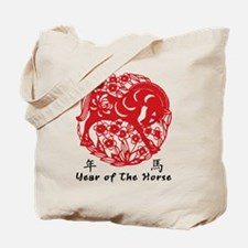 Paper Cut Chinese Year of The Horse Design Tote Ba