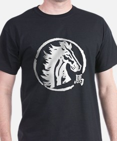 Chinese New Year of The Horse T-Shirt