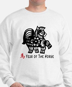 Year of The Horse Paper Cut Design Sweatshirt