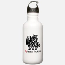 Year of The Horse Paper Cut Design Water Bottle