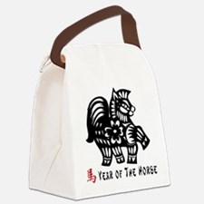 Year of The Horse Paper Cut Design Canvas Lunch Ba