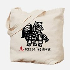 Year of The Horse Paper Cut Design Tote Bag