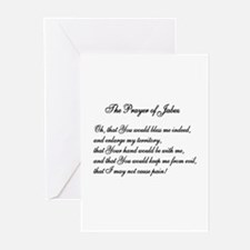 The Prayer of Jabez Greeting Cards (Pk of 10)
