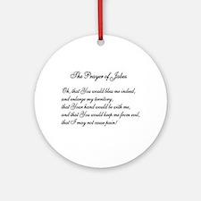 The Prayer of Jabez Ornament (Round)