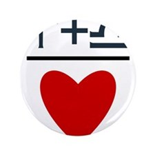 "Aries + Libra = Love 3.5"" Button (100 pack)"