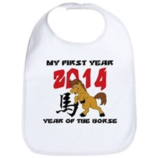 Born Year of The Horse 2014 Baby Bib