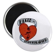 "CHD Awareness 2.25"" Magnet (100 pack)"