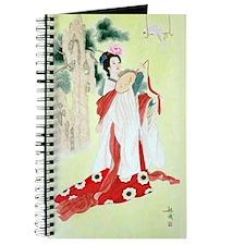 Colorful Oriental Art Journal
