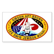 STS-47 Endeavour Decal